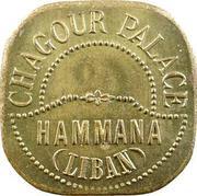 5 Paras - Chagour Palace - Hammana -  avers