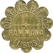 100 Paras - Chagour Palace - Hammana -  avers