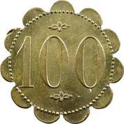 100 Paras - Chagour Palace - Hammana -  revers
