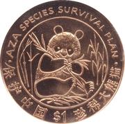 1 Dollar (Panda) – revers