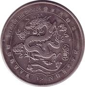 5 Dollars (Millennium 2000 - Dragon) – revers