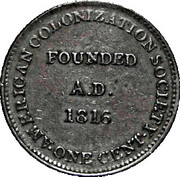 1 cent - Token Coinage – revers