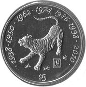 5 Dollars (Tiger) – revers