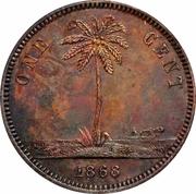 1 Cent (Essai) – revers