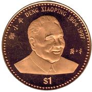 1 Dollar (Dèng Xiǎopíng) – revers