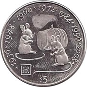 5 Dollars (Millennium 2000 Zodiac - Rats) – revers