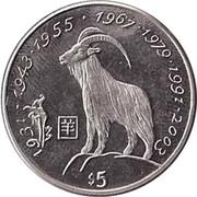 5 Dollars (Millennium 2000 Zodiac - Goat) – revers