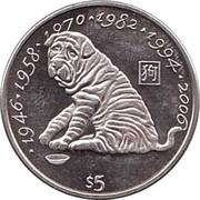 5 Dollars (Millennium 2000 Zodiac - Dog) – revers