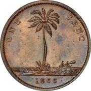 1 Cent (Essai) -  revers