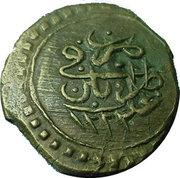 1 Para - Mahmud II -  revers