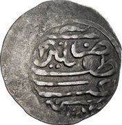 5 Para / Beshlik - Mehmed IV – revers