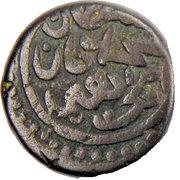 1 Para - Mehmed IV – avers