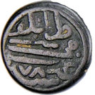 1 Para - Mehmed IV – revers