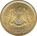 1 dirham -  avers
