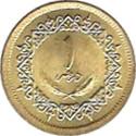 1 dirham -  revers
