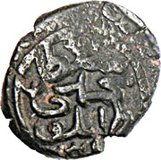 Mangir - Mehmed IV – avers