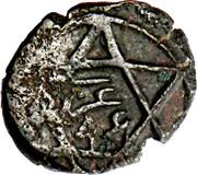 Mangir - Mehmed IV – revers