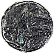 Mangir - Osman II – revers