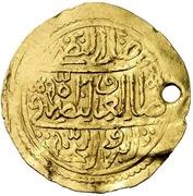 Sultani - Ibrahim – revers