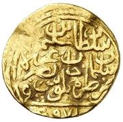 Sultani - Selim II – avers