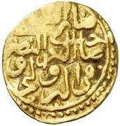 Sultani - Selim II – revers