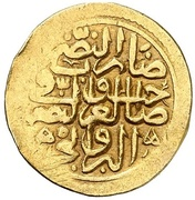 Sultani - Suleiman I – revers