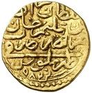 Sultani - Murad III (type 1) – avers