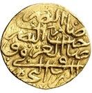 Sultani - Murad III (type 1) – revers