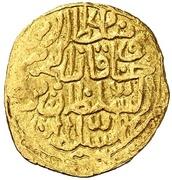 Sultani - Ahmed I – revers