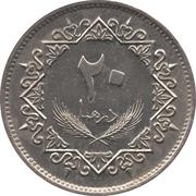 20 dirham -  revers