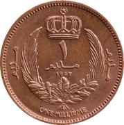 1 millième - Idris I -  avers