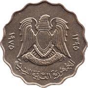 50 dirham -  avers