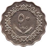 50 dirham -  revers