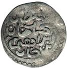5 Para / Beshlik - Mehmed IV – avers