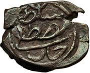 Mangir - Mustafa II – avers