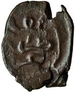 Mangir - Mustafa II – revers