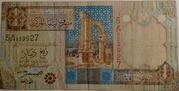 1/4 Dinar Libya (2002) – avers