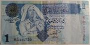 1 Dinar Libya (2002) – avers