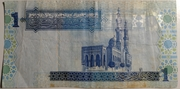 1 Dinar Libya (2002) – revers