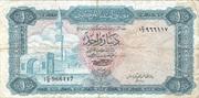 1 Dinar 1st serie – avers