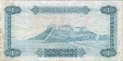 1 Dinar 1st serie – revers
