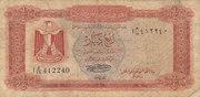 Quarter Dinar – avers