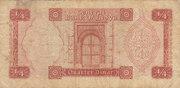 Quarter Dinar – revers