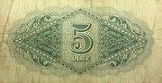 5 Lire – revers