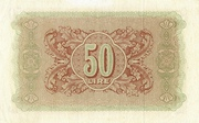 50 Lire – revers