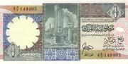 1/4 dinar – avers