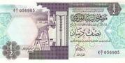 1/2 dinar – avers