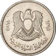 10 dirham -  avers