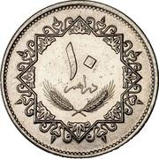 10 dirham -  revers
