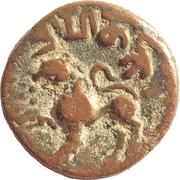 Tetradrachm - Manadeva – revers
